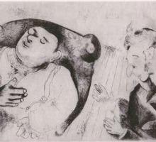 Иллюстрация к произведению Гоголя